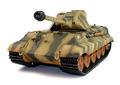 Танк King Tiger 1/16 2.4Ггц